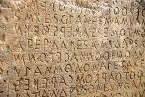 greco pronuncia lettere alfabeto